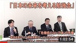 この画像には alt 属性が指定されておらず、ファイル名は 危機感のない日本の危機.jpg です