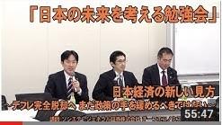 この画像には alt 属性が指定されておらず、ファイル名は 日本経済の新しい味方.jpg です